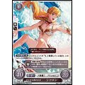【PR】アスク王国の王女 シャロン(P11-011)