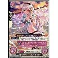 【PR】白夜王国の王女 カムイ(女)(P11-010)