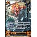 【R+】フィアナの女神 エーヴェル