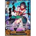 【R+】月と星の剣士 マリータ