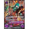 【SR+】双聖器を受け継ぐ姫 エイリーク