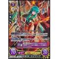 【SR】双聖器を受け継ぐ姫 エイリーク