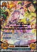【SR+】聖者の裔たる光女 ユリア