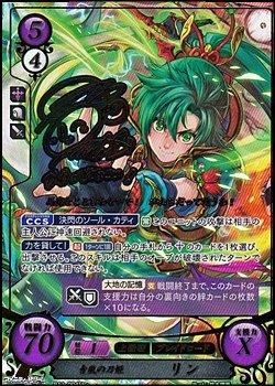 画像1: 【SR+】青嵐の刀姫 リン