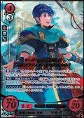 【SR+】神剣に選ばれし英雄 マルス