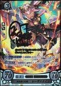 【R+】地を薙ぐ炎剣 レーヴァテイン