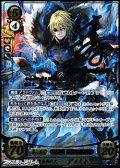 【SR+】復讐と妄執の王 ディミトリ
