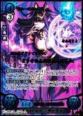 【SR+】ミストレス・オブ・カース サーリャ