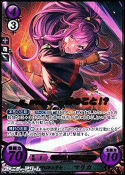 画像1: 【SR+】「緋閃」と呼ばれた少女 マリカ