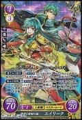 【SR】優情と雷剣の姫 エイリーク